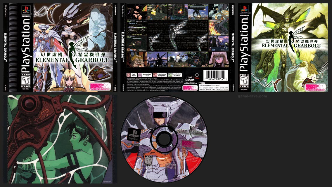 PSX PlayStation Elemental Gearbolt Black Label Retail Release White Armor Variant