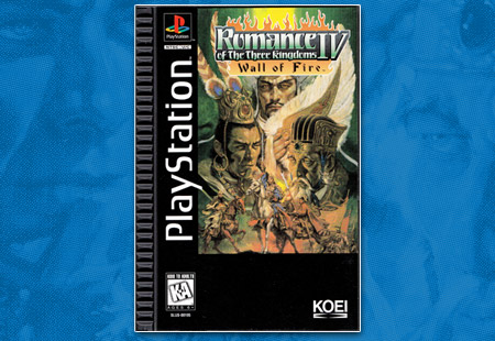 PSX Romance of the Three Kingdoms IV