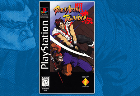 PSX Battle Arena Toshinden Manual