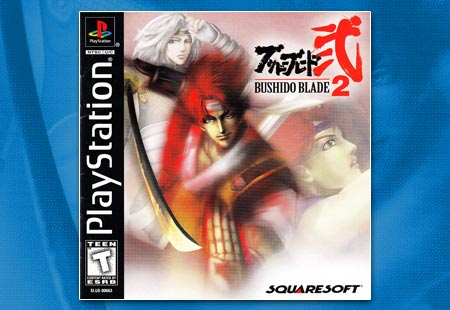 Bushido Blade Manual