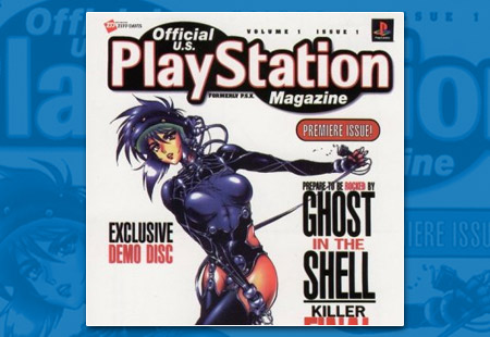 PSX OPM Demo Magazine 1
