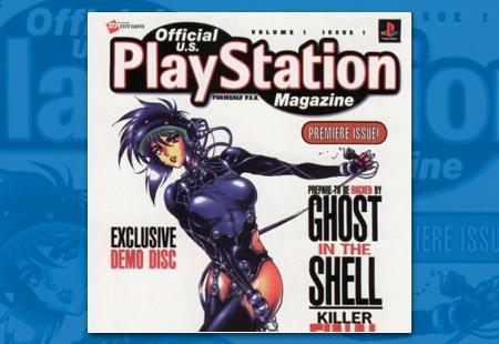 PSX OPM Demo Magazine 1