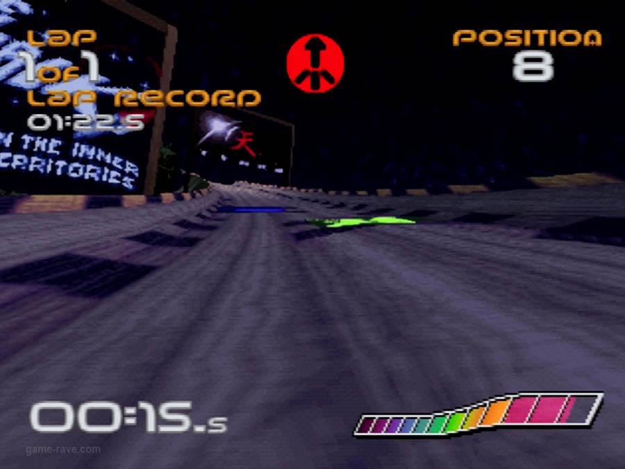 PSX Interactive CD Sampler Demo Volume One Wipeout Demo Screenshot (2)