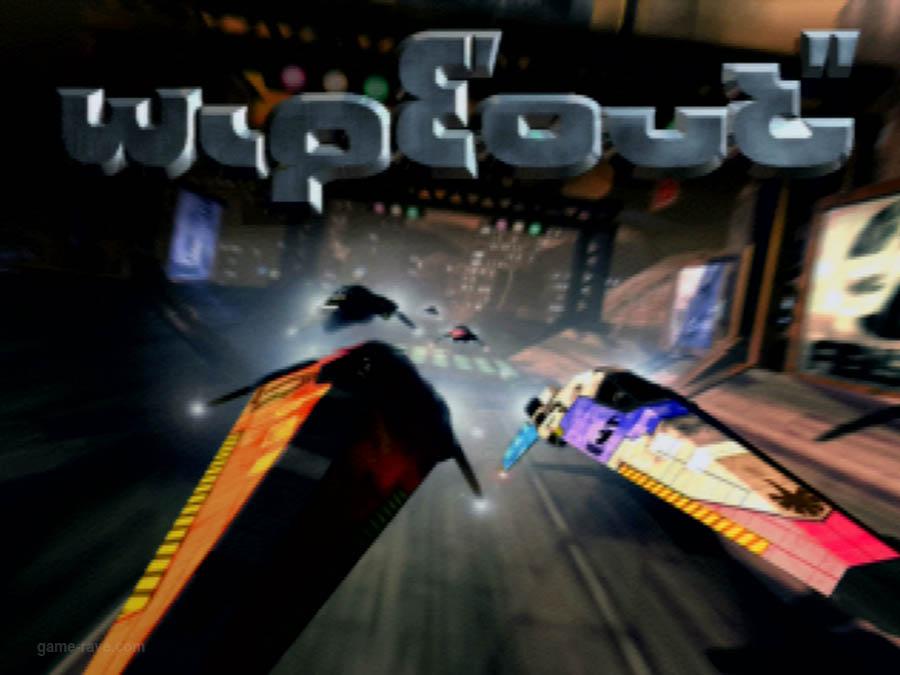 PSX Interactive CD Sampler Demo Volume One Wipeout Demo Screenshot (8)