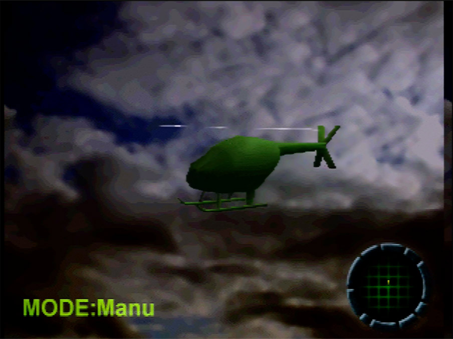 X-360 Demo Screen Shot 11
