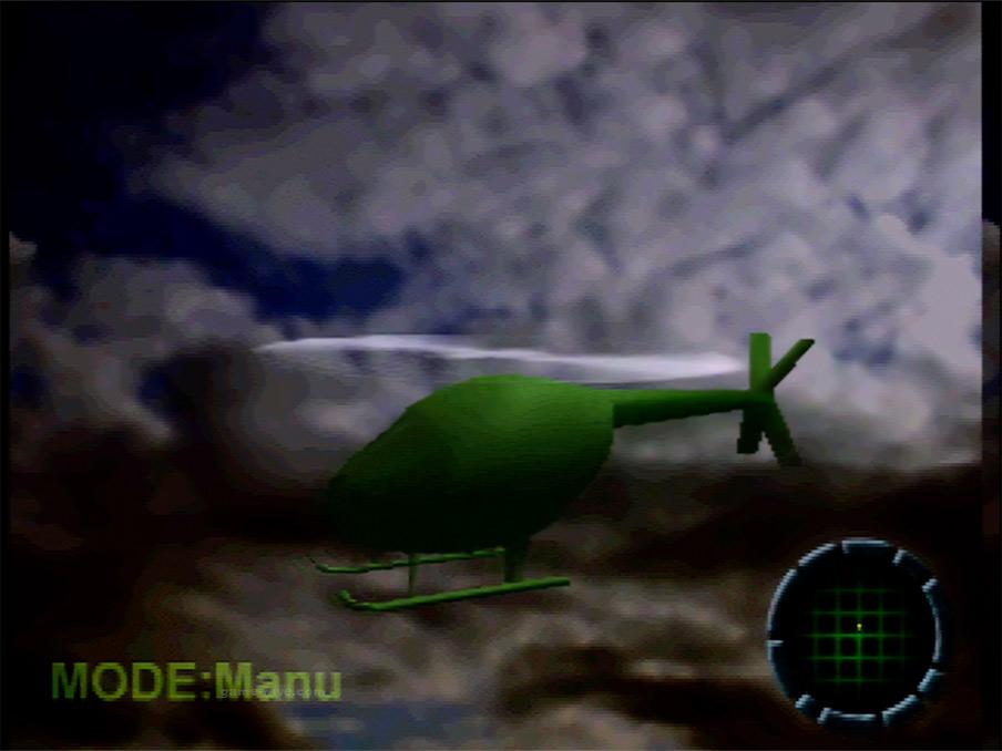 X-360 Demo Screen Shot 12