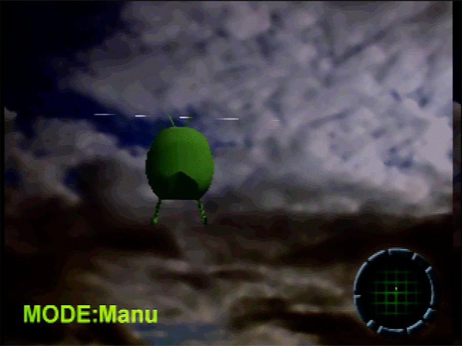 X-360 Demo Screen Shot 13