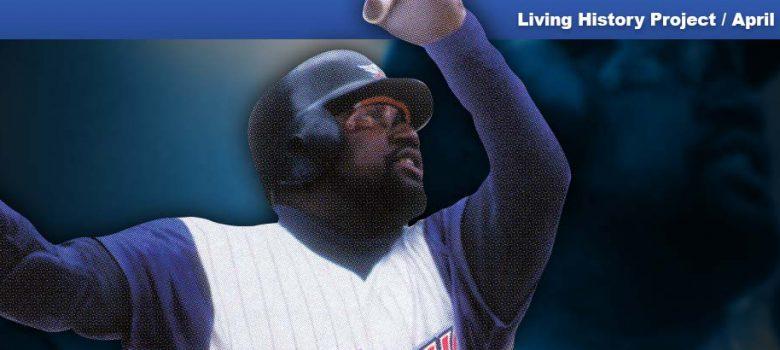 PSX MLB 2000