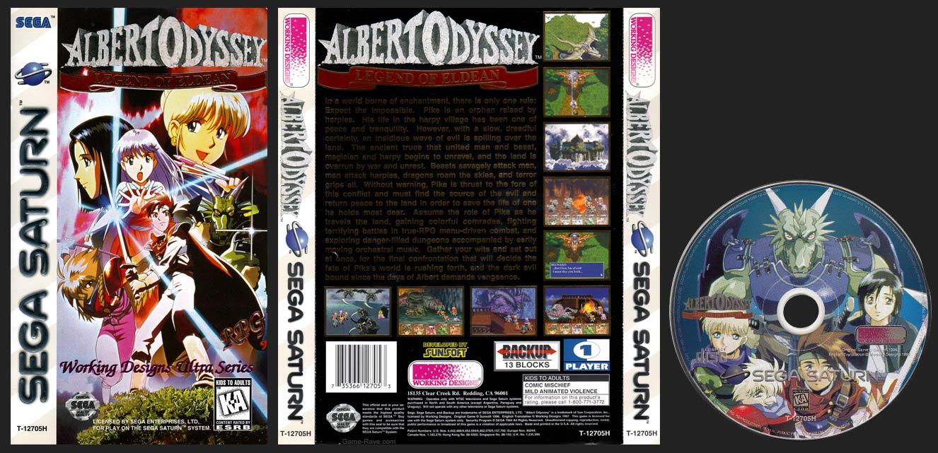 Sega Saturn Albert Odyssey