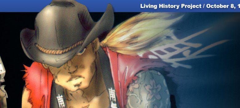 PlayStation Rising Zan