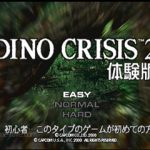 PlayStation Dino Crisis 2 Demo CD