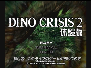 Dino Crisis 2 Demo CD