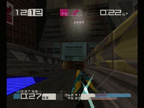 PSX Demo Wipeout 3 Screenshot 1