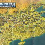 PlayStation Romance of the Three Kingdoms VI Map