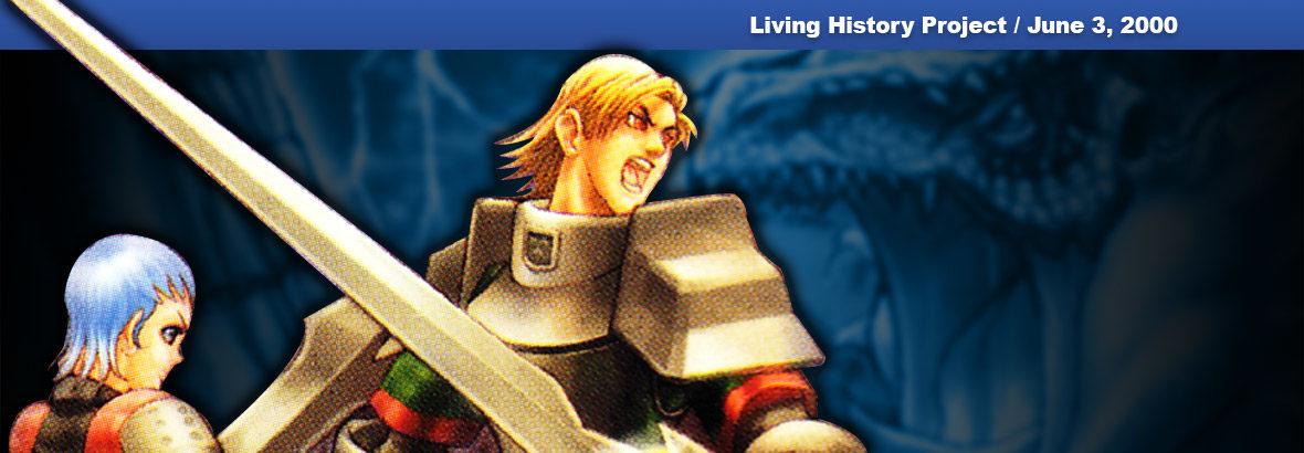 June 3, 2000 New Release: Dragon Valor
