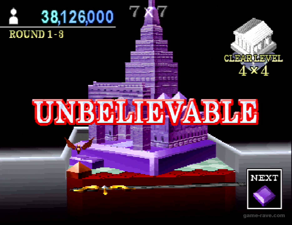 PSX PlayStation Builder's Block Puzzle Mode Screenshot