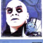 PSX PlayStation Mortal Kombat Mythologies / Sub-Zero Poster