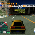 PSX PlayStation Peak Performance Screenshot