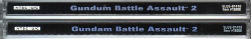 PSX PlayStation Gundam Battle Assault 2 Typo Comparison