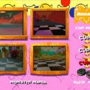 Nicktoons Racing Screenshots Screen Shot 62621, 3.17 PM