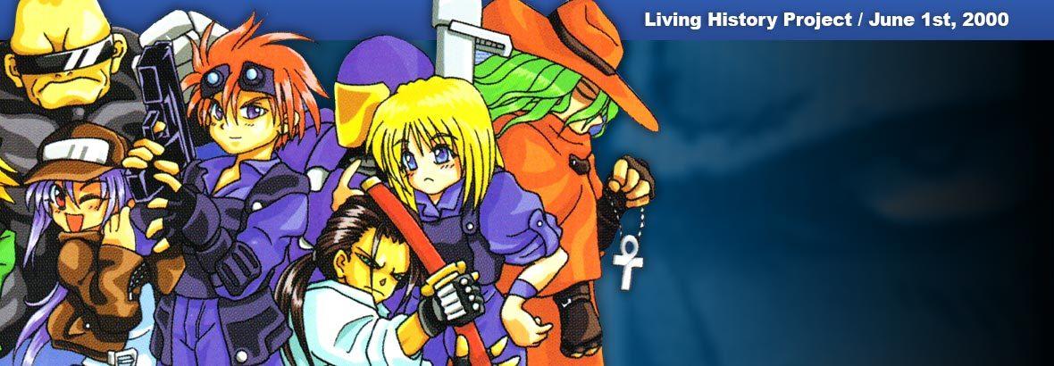 June 1st, 2001 New Release: Battle Hunter