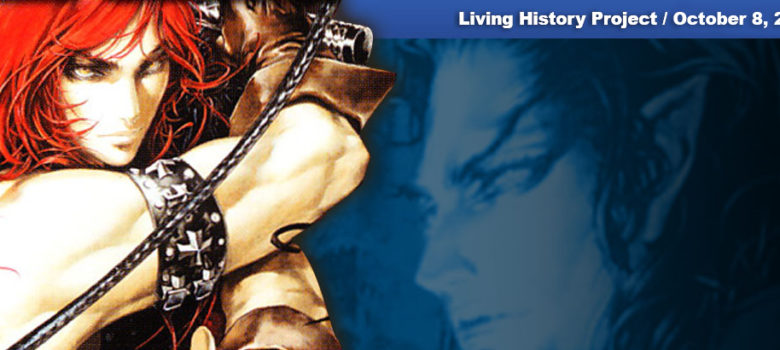 PSX PlayStation Castlevania Chronicles